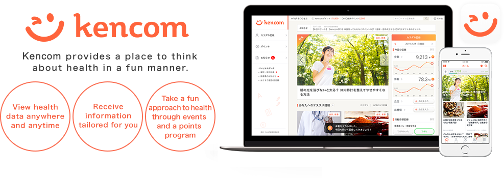 KenCoM provides a place to think  about health in a fun manner.1.View health data anywhere and anytime 2.Receive information tailored for you 3.Take a fun approach to health through events and a points program